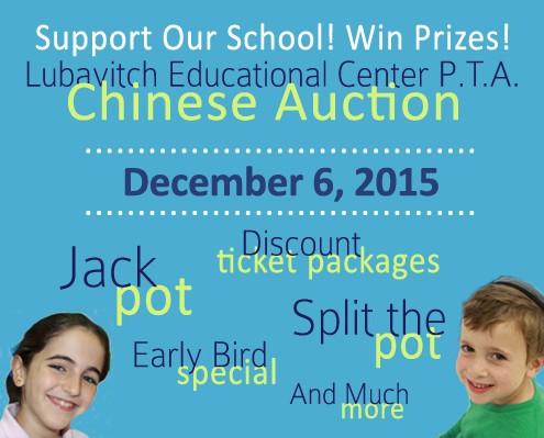 LEC Chinese Auction-Resize1