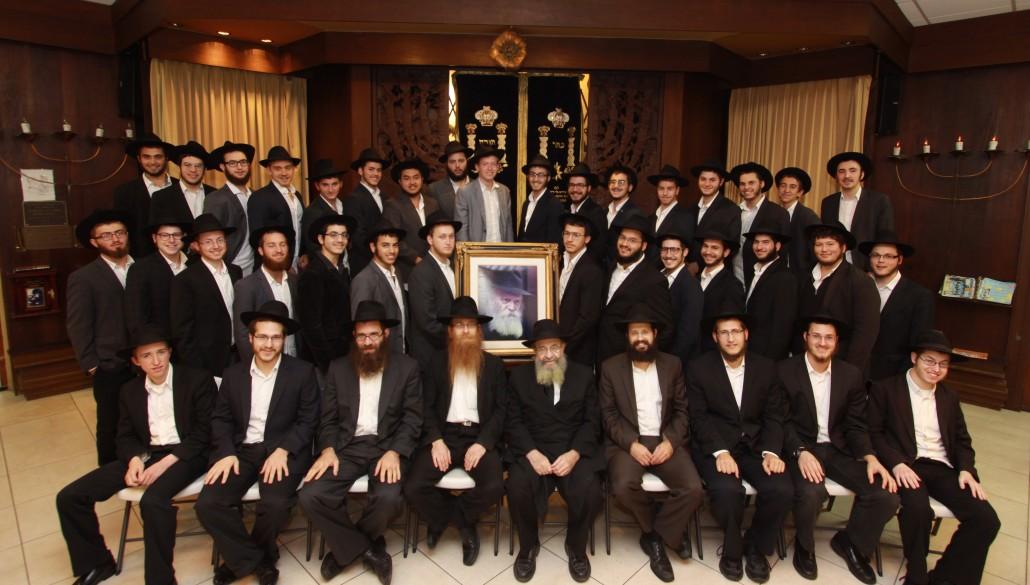 Yeshiva Gedolah 2015